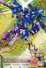 DPR-027 ガンダムダブルオースカイ (PR)