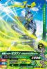 BS5-002 仮面ライダーゼロワン メタルクラスタホッパー (N)