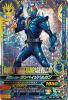 BS5-007 仮面ライダーランペイジバルカン (SR)