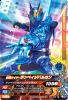 BS5-008 仮面ライダーランペイジバルカン (N)