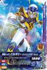 BS5-010 仮面ライダーバルキリー ライトニングホーネット (N)