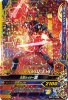 BS5-014 仮面ライダー雷 (SR)