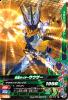 BS5-015 仮面ライダーサウザー (N)