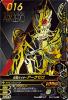 BS5-016★ 仮面ライダーアークゼロ (LR)