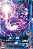 BS5-021 仮面ライダー王蛇 (R)