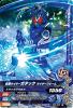 BS5-028 仮面ライダーガタック ライダーフォーム (N)
