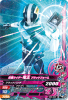 BS5-029 仮面ライダー電王 プラットフォーム (N)