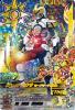 BS5-032 仮面ライダーイクサ セーブモード(音也) (LR)