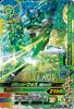 BS5-051 仮面ライダーウォズ(白ウォズ) (SR)