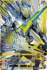 BS5-054 仮面ライダーゼロワン メタルクラスタホッパー (CP)
