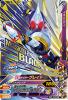 BS5-058 仮面ライダーブレイド (CP)