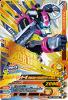 BS5-062 仮面ライダーレーザーターボ プロトスポーツバイクゲーマーレベル0 (CP)