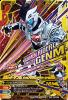 BS5-063 仮面ライダーゲンム ゾンビアクションゲーマーレベルX-0 (CP)