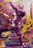 BS5-066 仮面ライダージオウ (CP)