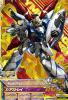 EB1-027 ドレッドノートガンダム(Xアストレイ) (P)