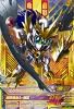 EB1-042 エクスヴァルキランダー (P)
