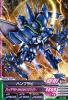 EB1-008 ハンブラビ (C)