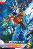 Z1-017 ウルトラマンレイガ (R)