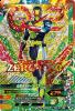 BS6-001 仮面ライダーゼロツー (LR)