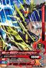 BS6-004 仮面ライダーゼロワン シャイニングアサルトホッパー (N)