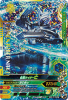 BS6-013 仮面ライダー亡 (SR)