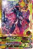 BS6-021 仮面ライダーアークゼロ (SR)