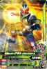 BS6-025 仮面ライダーアギト グランドフォーム (R)