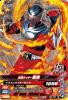 BS6-026 仮面ライダー龍騎  (N)