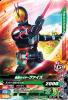 BS6-027 仮面ライダーファイズ  (N)