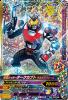 BS6-032 仮面ライダーダークカブトマスクドフォーム (SR)
