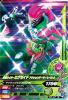 BS6-047 仮面ライダーエグゼイド アクションゲーマー レベル2 (N)