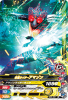 BS6-051 仮面ライダーアマゾン  (N)