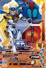 BS6-056 仮面ライダーバルキリー ライトニングホーネット (CP)