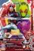 BS6-064 仮面ライダーセイバー ブレイブドラゴン (CP)