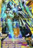 EB2-035 ガンダムTRYAGEマグナム (P)