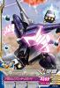 EB2-040 ディガンマ・アジール (C)