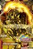 EB2-080 トライバーニングガンダム(ゴールド仕様) (CP)