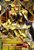 EB2-082 ガンダム・バルバトス(ゴールド仕様) (CP)