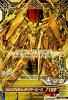 EB2-083 ガンダムダブルオーダイバーエース(ゴールド仕様) (CP)