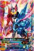 ZB1-009 仮面ライダーセイバー ドラゴンピーター (SR)