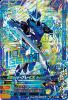 ZB1-014 仮面ライダーブレイズ ライオン戦記 (LR)