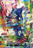 ZB1-036 仮面ライダーNEW電王 ストライクフォーム (LR)