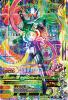 ZB1-041 仮面ライダーW サイクロンジョーカーエクストリーム (LR)