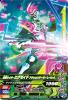 ZB1-048 仮面ライダーエグゼイド アクションゲーマー レベル2 (N)