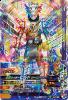 ZB1-049 仮面ライダービルド ジーニアスフォーム (LR)