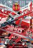 ZB1-059 仮面ライダー電王 ソードフォーム (CP)