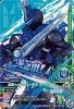 ZB1-061 仮面ライダーブレイズ ライオン戦記 (CP)