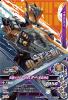 ZB1-064 仮面ライダーバスター 玄武神話 (CP)
