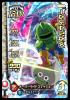 01-043 メタルライダー (SR)
