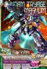 EB3-042 ガンダムTRYAGEマグナム (R)
